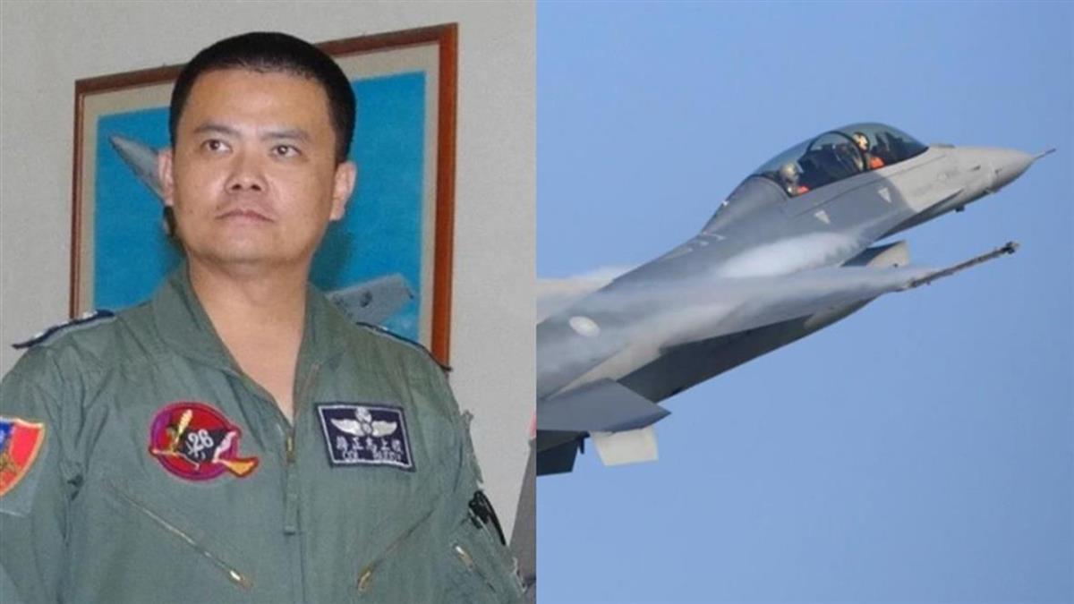 中共網軍爆F-16蔣正志投奔大陸!國防部回應了