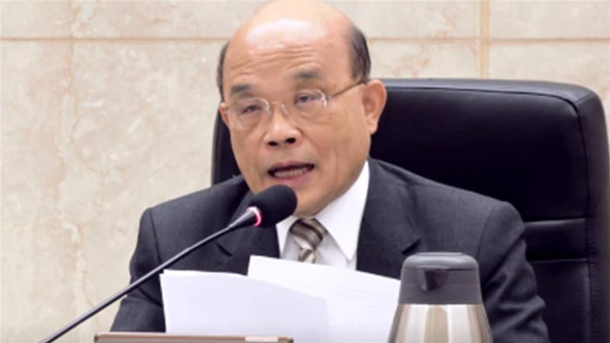 中共黨媒點名批評蘇貞昌 陸委會:惡劣不尊重