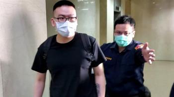 29歲知名歌手涉性侵男子遭逮捕!檢諭令1萬元交保