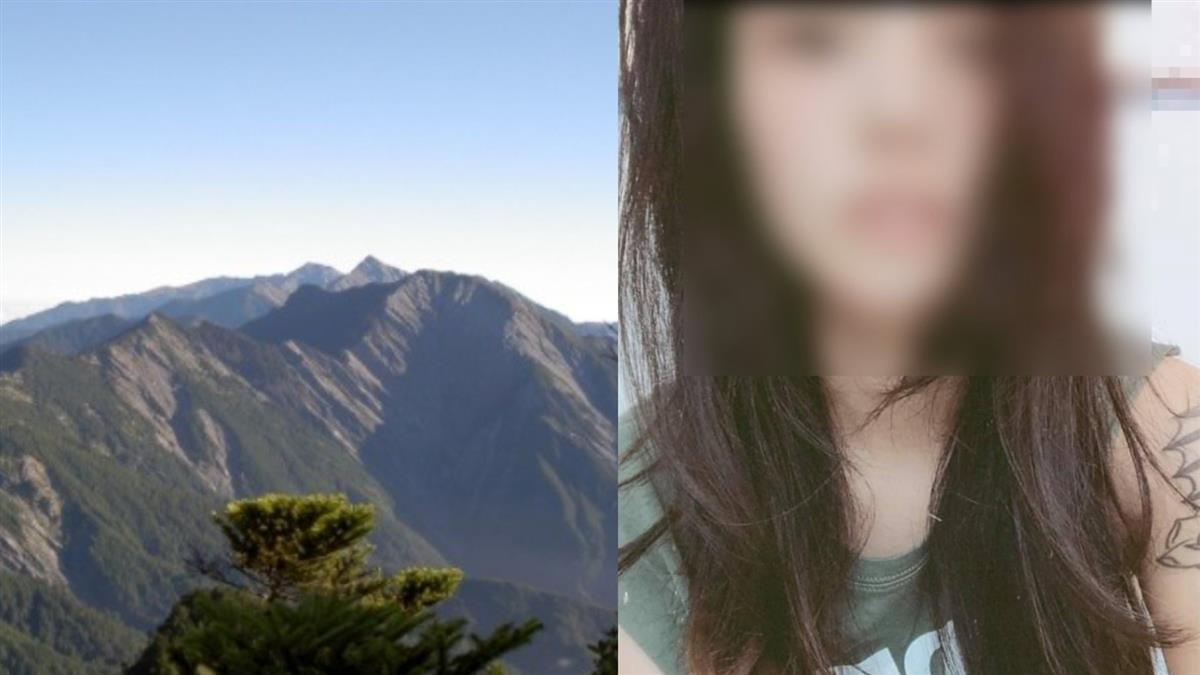 29歲正妹畢羊縱走葬身乾溝!爸媽崩潰認屍:她熱愛大自然