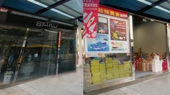 獨/信義區淪為東區2.0?百貨金店面變球鞋特賣