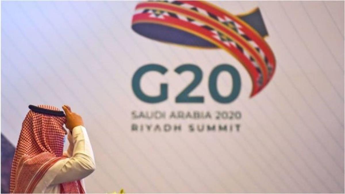 G20峰會看點:川普是否出席、中國的機會與「本世紀最大的交易」