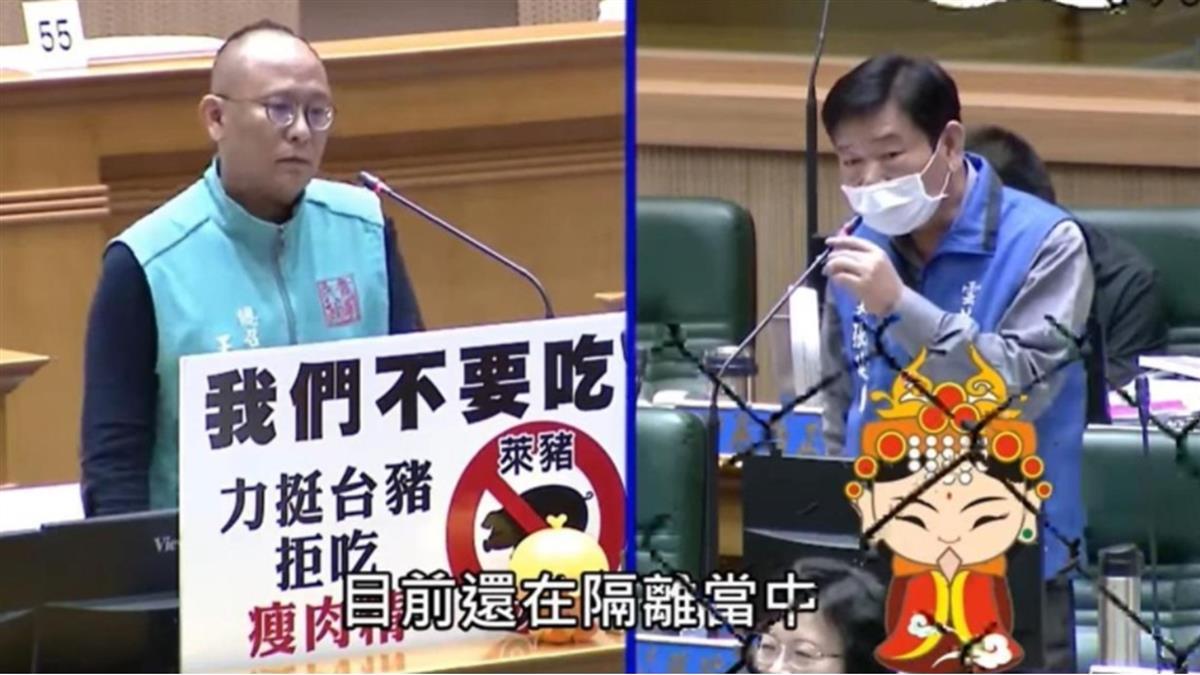 超傻眼!雲林議會質詢問萊豬 官員竟回:媽祖已赴美隔離14天