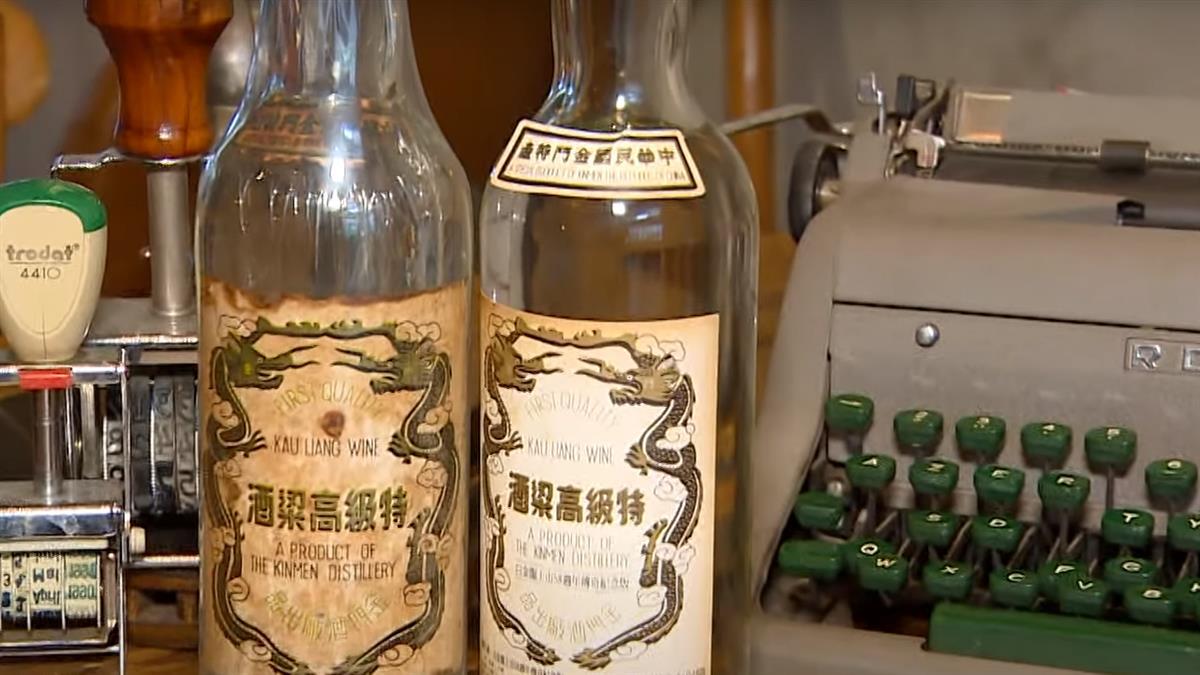 金高白金龍上市58年 復刻紀念酒款絕版釋出