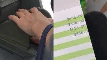 16歲月薪30K!養父母收存摺「幫保管」 女隔4年檢查:剩3位數