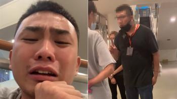 蔡依林高雄嗨唱!妥瑞症粉絲淚控被工作人員包圍 主辦單位回應