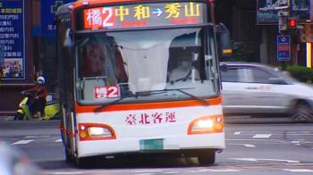 獨/怪!同一公車同一駕駛 3天內2度遭攔車嗆聲