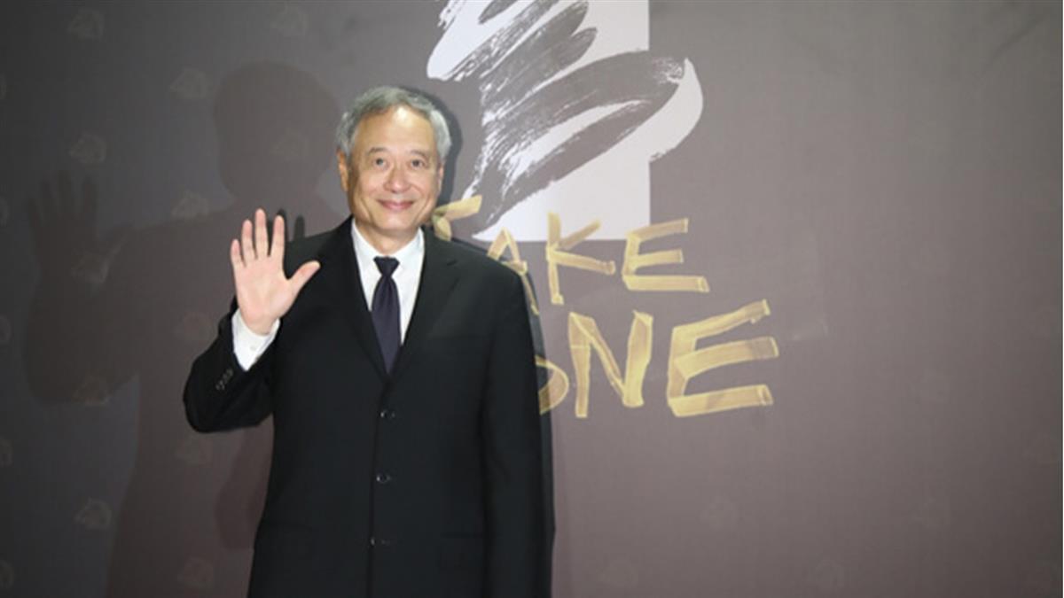 第57屆金馬獎紅毯星光閃耀 李安:非常驕傲
