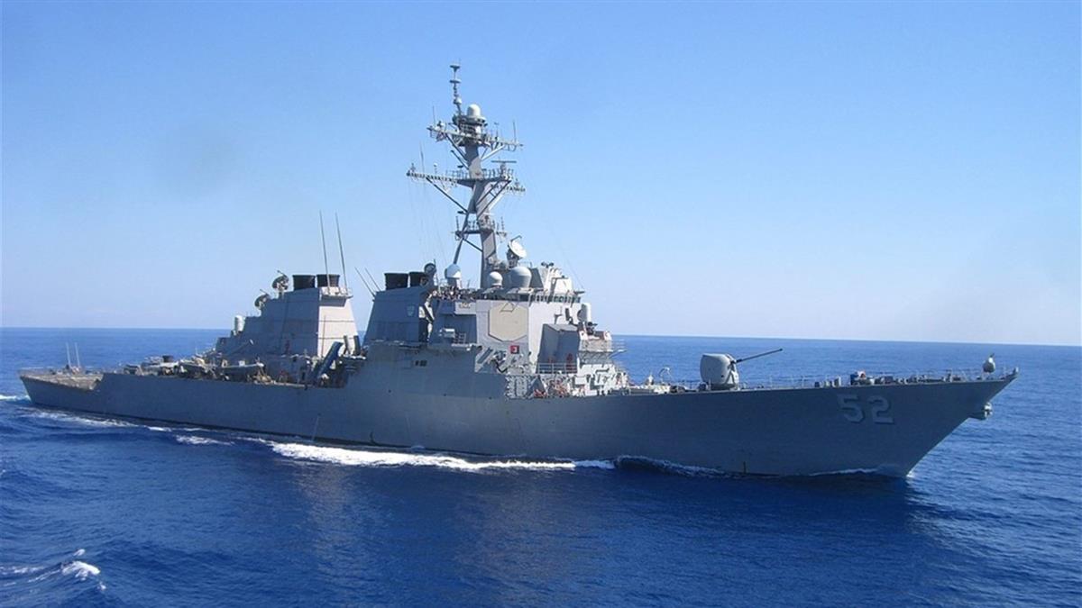 美軍驅逐艦通過台灣海峽 美艦今年第11次