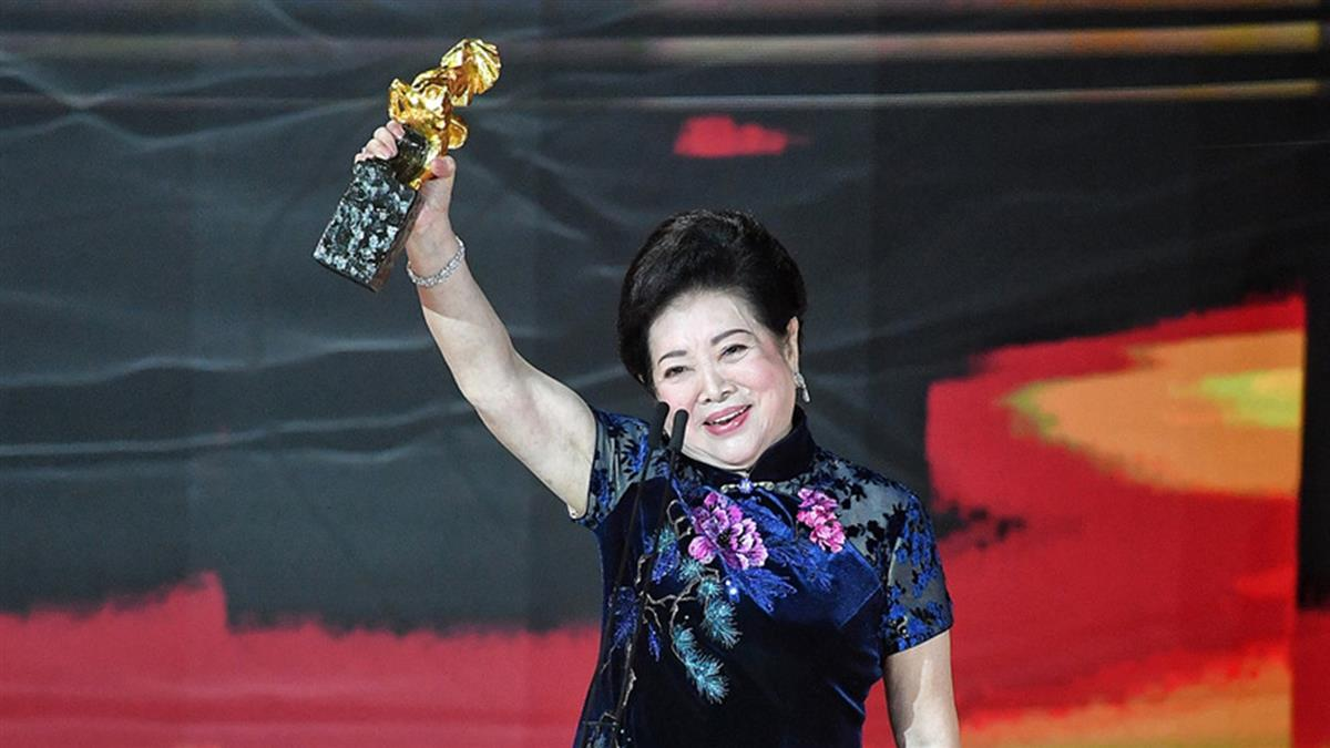 陳淑芳演戲63年奪金馬獎女配角:會一直演到不能演