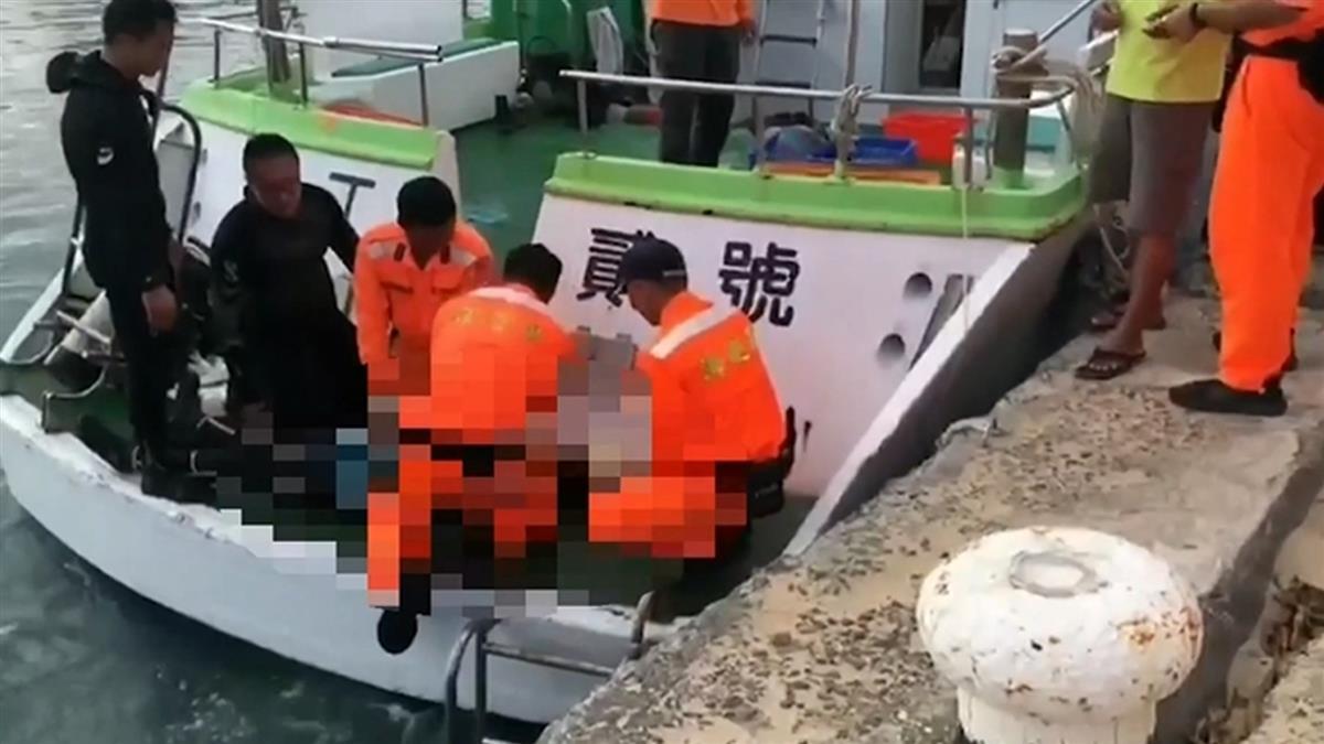 南灣女潛客失意識 教練急拉上浮送醫仍不治