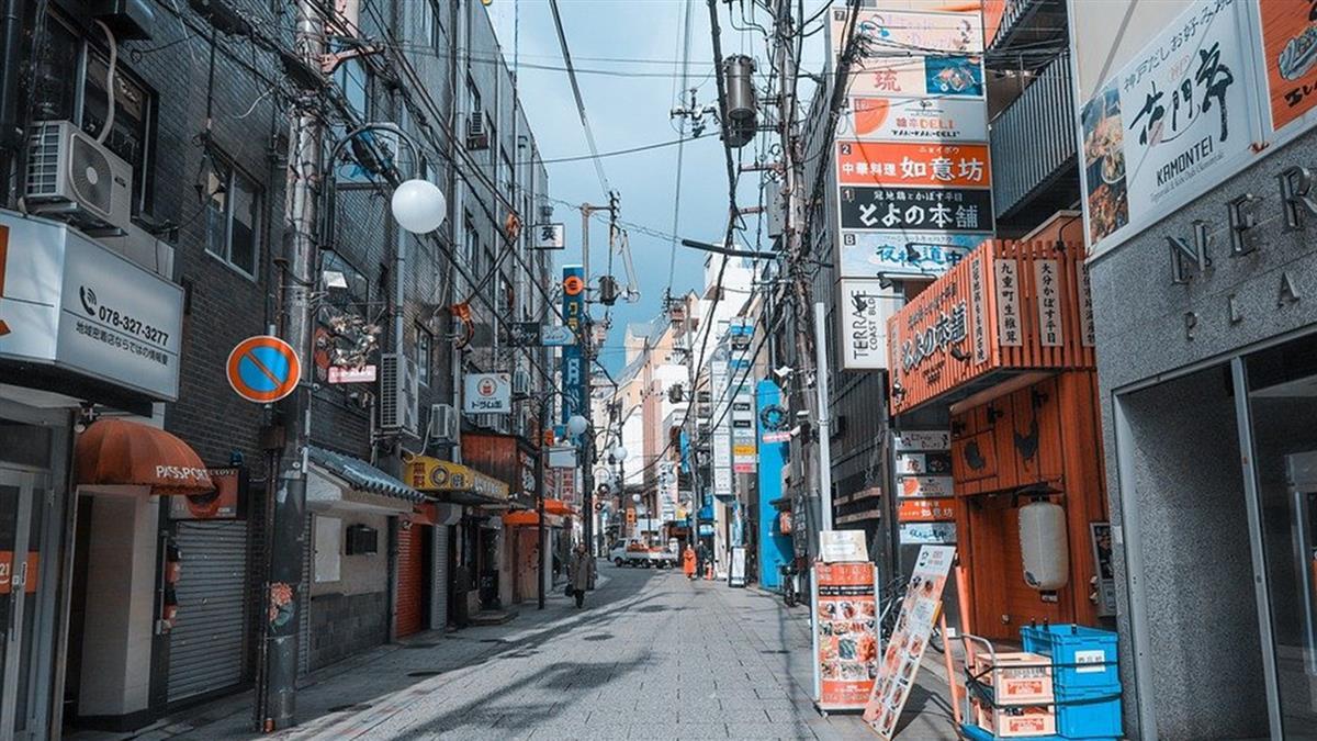 日本東部茨城縣近海規模5.8地震 未發布海嘯警報