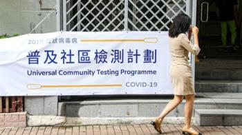 香港「第四波疫情」來勢洶洶 其與新加新的「旅遊氣泡」首當其衝