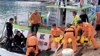 29歲女墾丁潛水溺斃!爸淚控:為何氣瓶19分鐘就空了