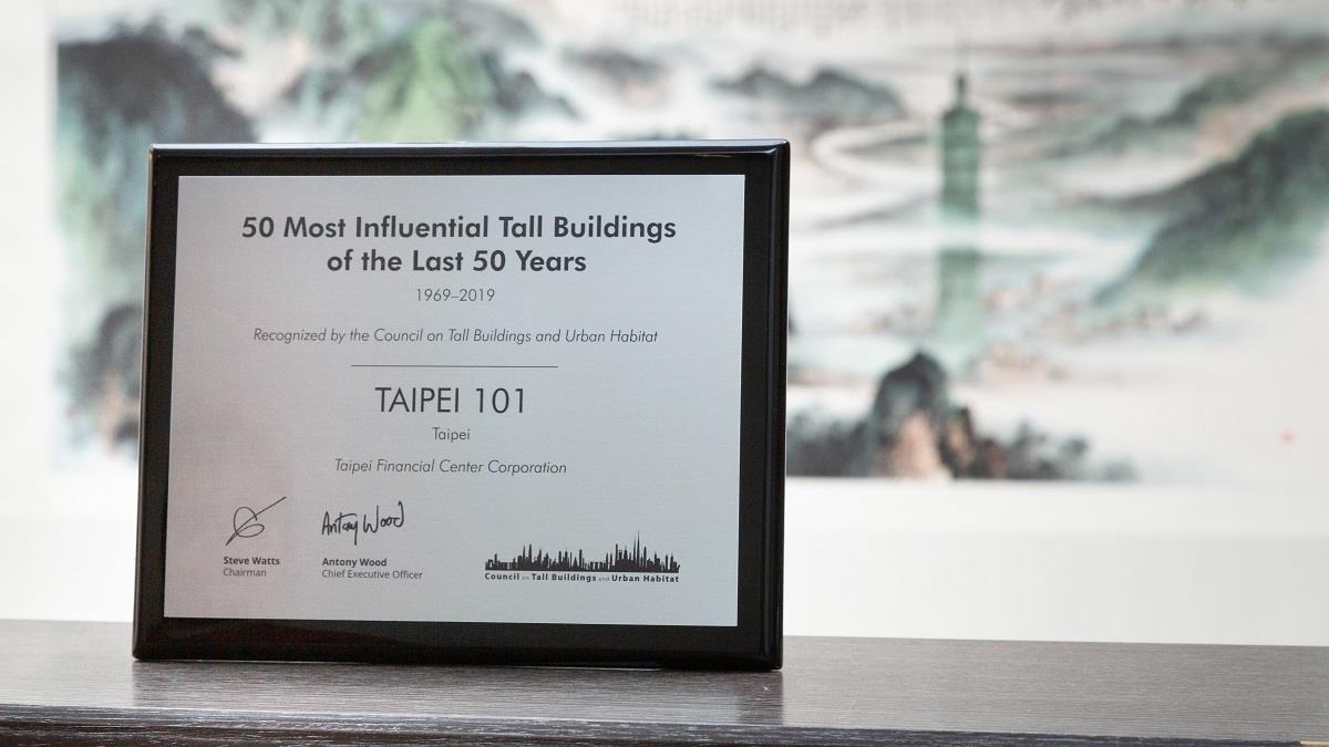 蓋台北101最大挑戰是這個!台北101與林鴻明共享全球50最具影響力建築榮耀