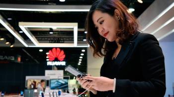 華為賣掉手機子品牌「榮耀」開啟求生之路?