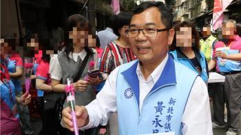 涉詐領助理費2028萬!議員黃永昌遭新北檢起訴