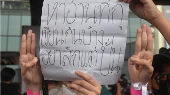 泰國掀學運浪潮!高中生從髮禁開始 挑戰不合理規矩