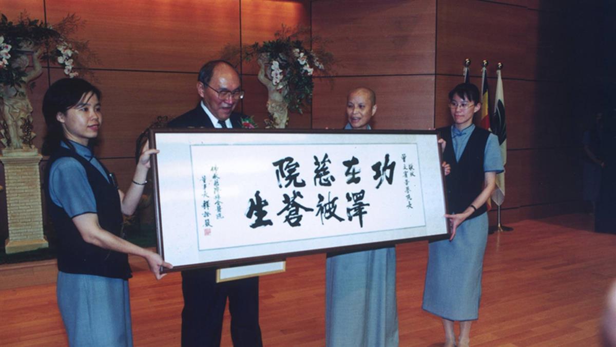 98歲台灣烏腳病之父曾文賓去世!一生守護偏鄉治病