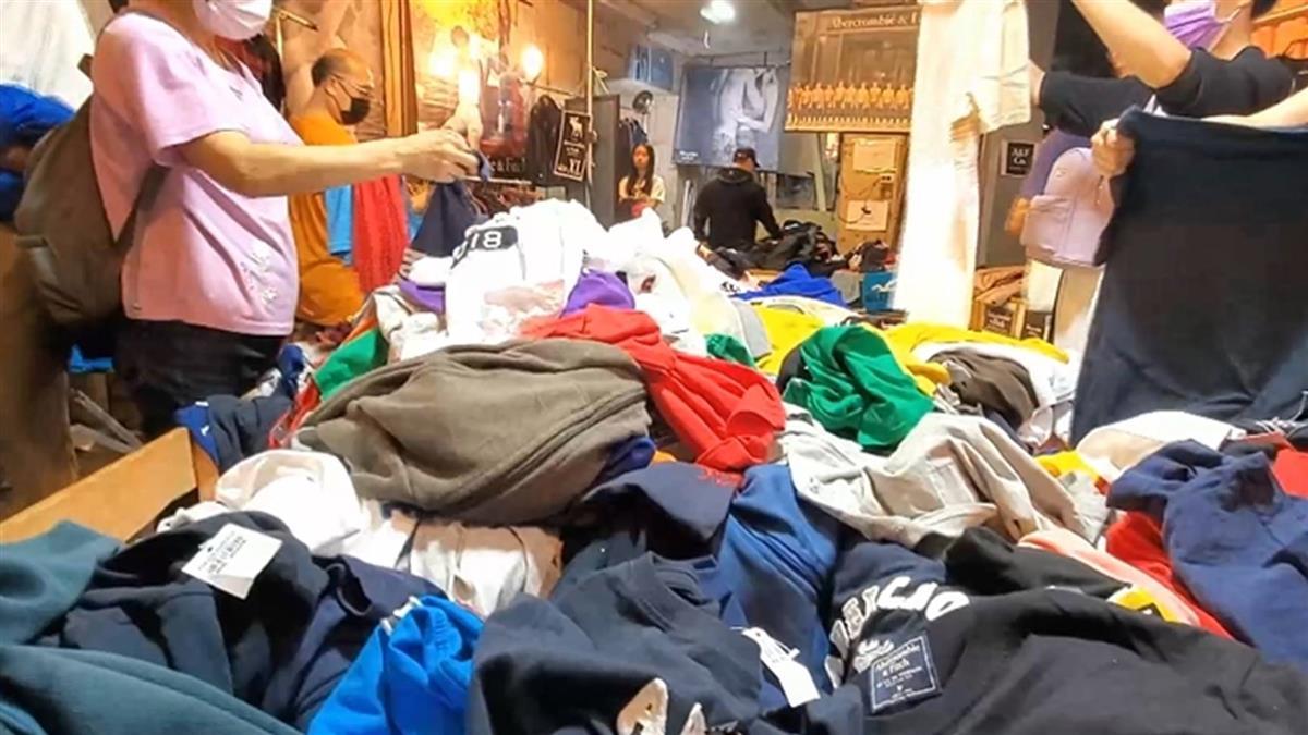 獨/夜市拋售美國品牌休閒衣 「疫情」貨滯留台