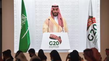 G20峰會促疫苗公平分配,中國提國際「健康碼」引爭議