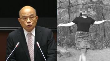 馬國女大生家屬擬要求國賠  蘇貞昌:一定嚴懲凶手