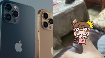 男大生換iPhone12 pro!狂滑5分鐘崩潰:手指凹下去了