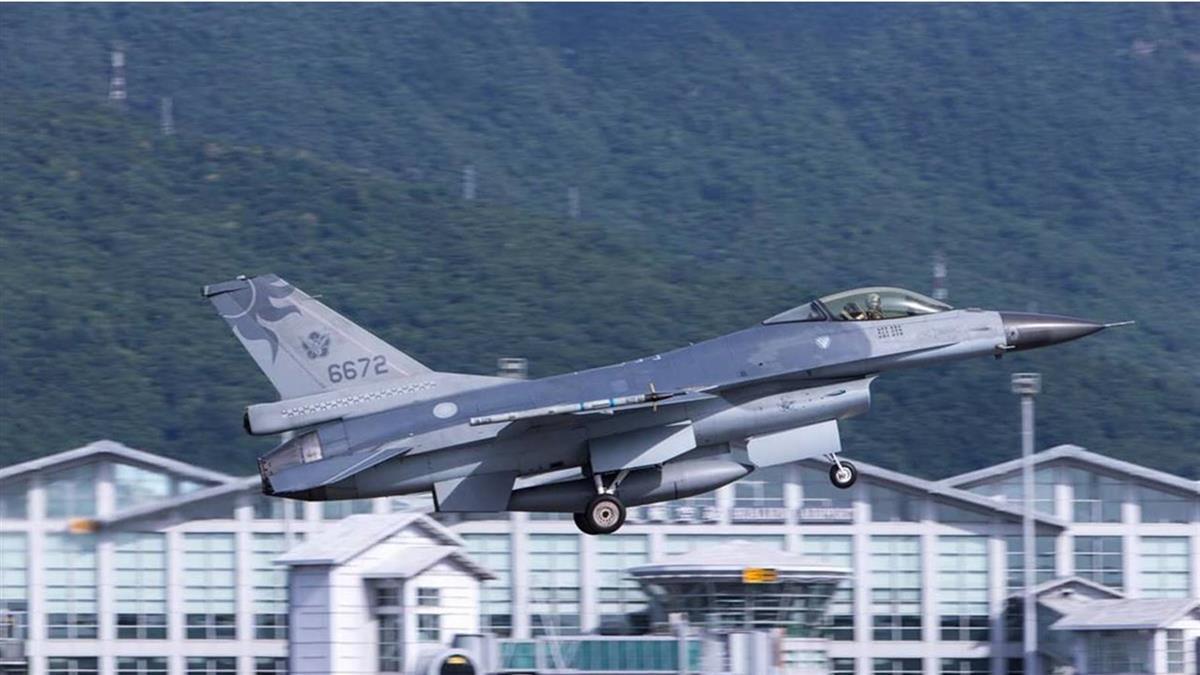F-16失聯逾72小時 國搜中心停止協搜