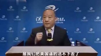 中國染疫死4000人 武統學者李毅:等於沒人死