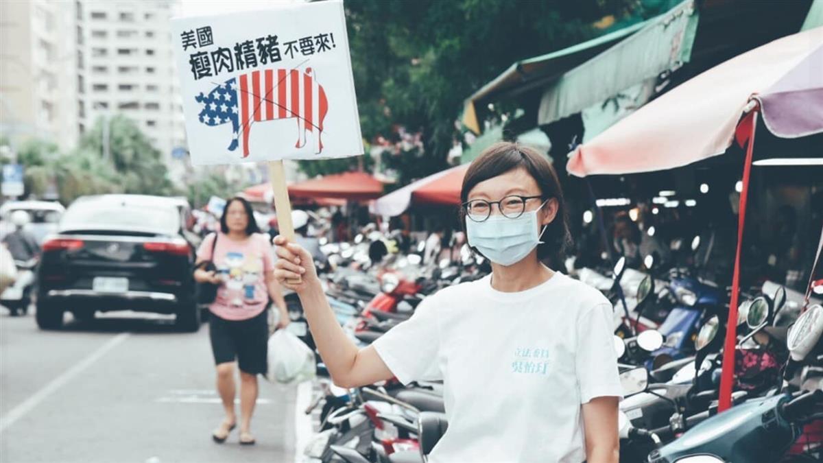 藍委吳怡玎自爆  住家遭調查局搜索