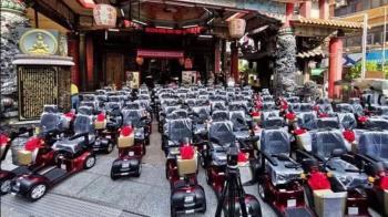 廟宇活動抽70輛「長者代步車」 網直擊笑「抽名車太落伍」