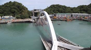 南方澳大橋斷裂 主因鋼索鏽蝕承載力不足管理不當