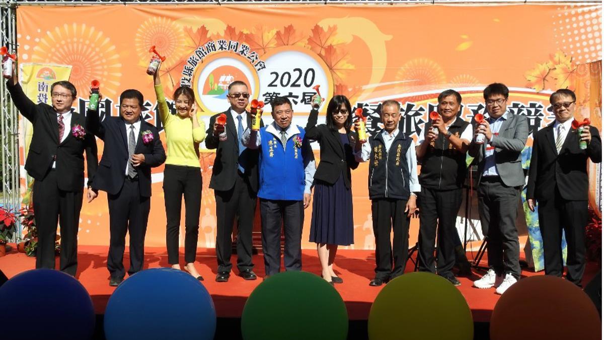 第六屆全國旅館盃餐旅競賽  溪頭米堤大飯店榮獲雙料冠軍