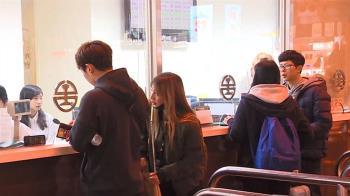 元旦加班車12月3日開搶!台鐵慶南迴電氣化 通車票價5折