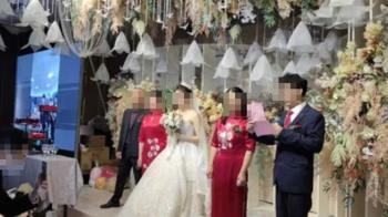一個人的婚禮!新娘忍淚落寞站舞台 1通視訊逼哭全場
