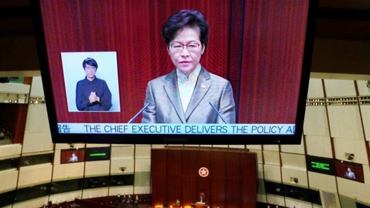 香港《施政報告》:林鄭月娥指政制需「正本清源、撥亂反正」