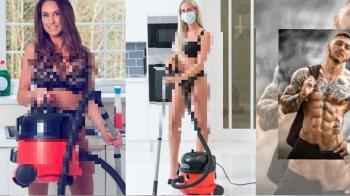 疫情慘帶失業潮! 性感裸體清潔員反賺飽「天天客滿」
