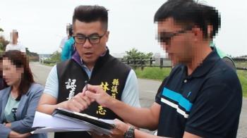 涉詐領助理費!台東縣議員林威志遭聲押