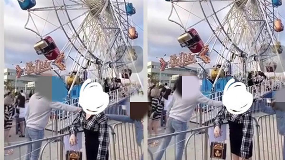 「假亡美」摩天輪拍5分鐘 情侶入鏡3秒遭嗆:沒看到老娘?