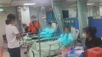 打賽諾菲流感疫苗!彰化12生爆集體送醫 指揮中心回應了