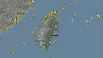 快訊/竹苗傳巨響!戰機緊急升空 美軍偵察機也起飛了