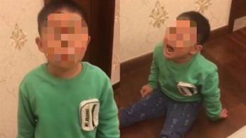 4歲兒「嫌爸醜拒同床」跳腳狂哭 媽笑歪:你們長一樣
