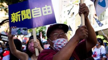台灣當局駁回「中天」新聞台執照引發的爭議:政商干擾下的新聞自由何去何從