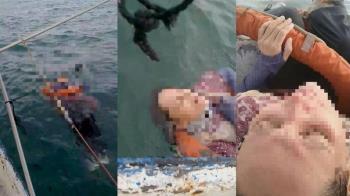 失蹤2年找到了!女閉眼海上漂8hr 幸運獲救卻哭了