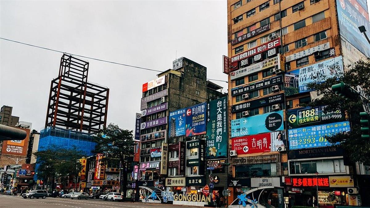 北台灣新建案量縮減 住展雜誌研發長點關鍵原因