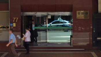 涉收賄操控股票!不明財產逾900萬元 勞動部官員遭聲押