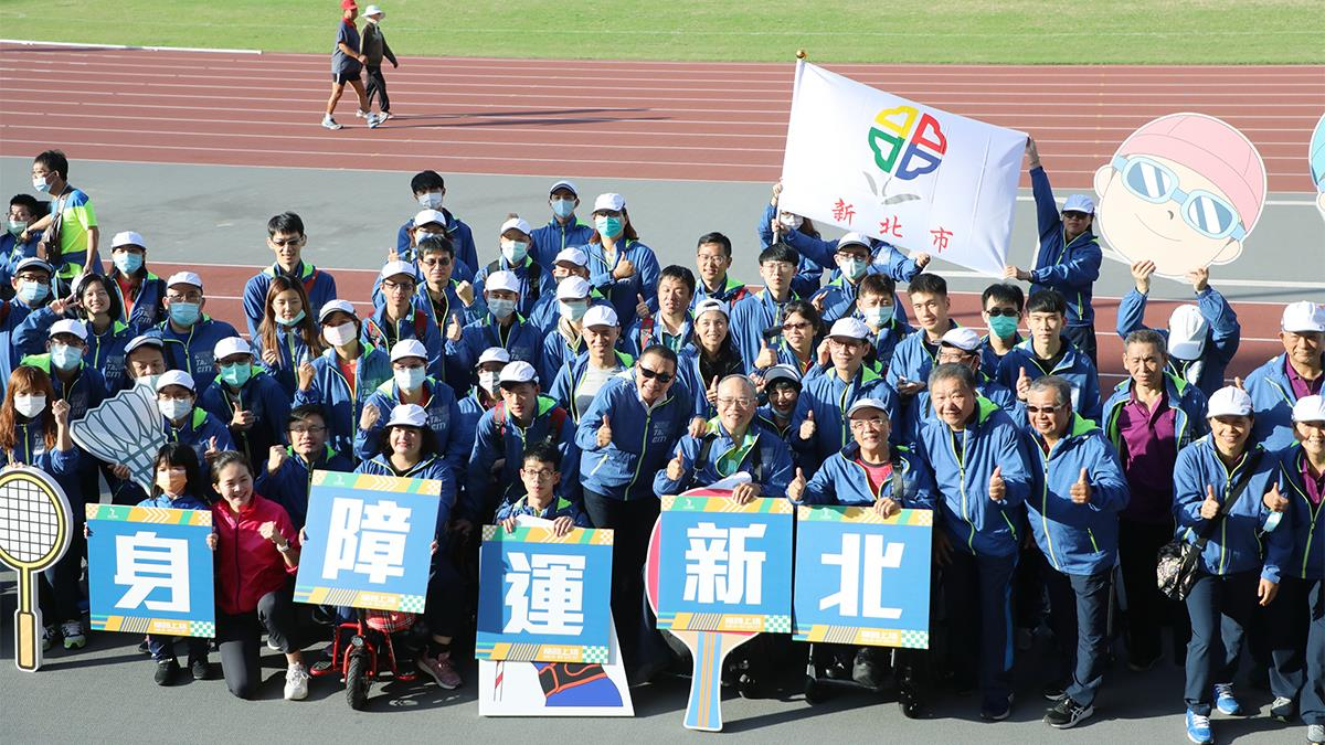 新北挑戰全國身心障礙運動會 世界級選手桌球雙星代表授旗