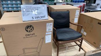 好市多木椅「要價11萬」 他驚呼貧窮限制想像 內行曝:一等一好貨