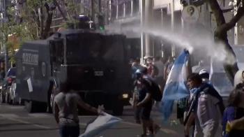 近萬人送別馬拉多納 警方出動水炮車及催淚彈控制場面