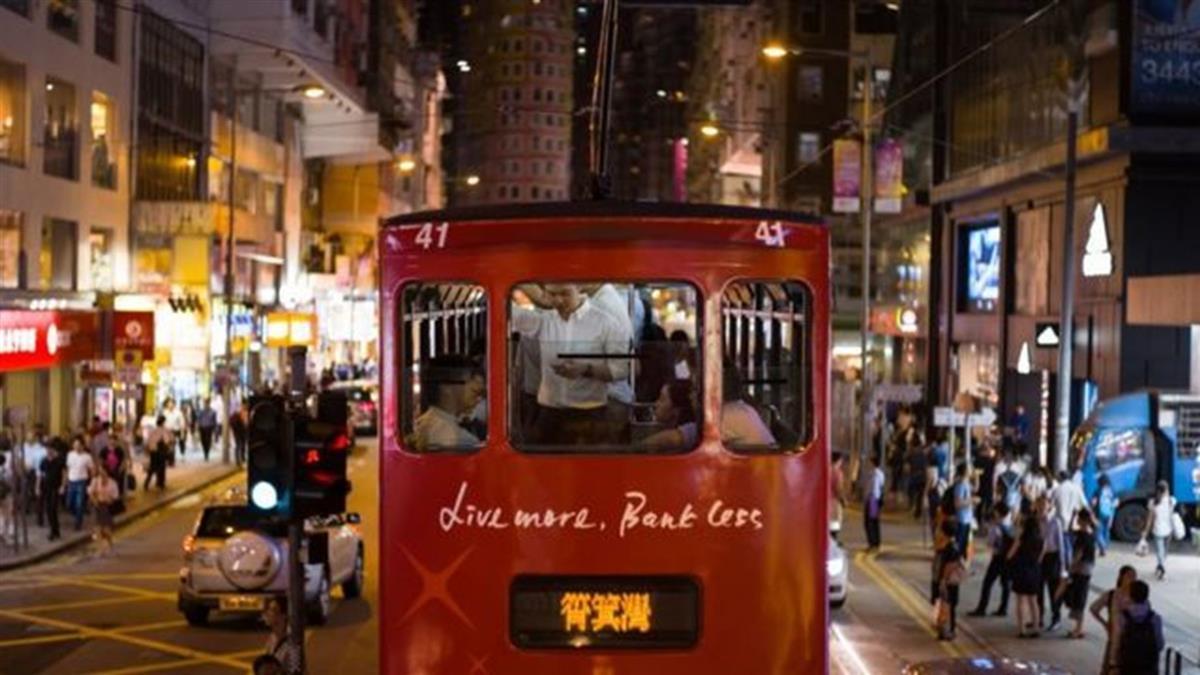 香港經濟陷歷史低谷 疫情放大多年累積的結構性困境
